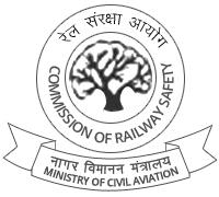 रेल संरक्षा आयोग(सीआरएस)