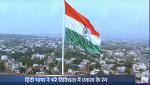 Rajbhasha Kirti Puraskar 1-1