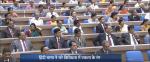 Rajbhasha Kirti Puraskar 1-7