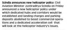 Scindia announces